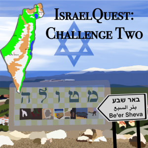 IsraelQuest: Challenge Two